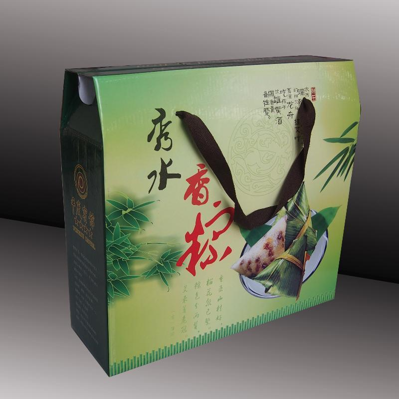 Rice dumplings gift box